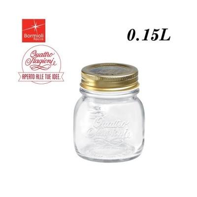 Bormioli Rocco/ボルミオリ・ロッコ クアトロスタッジオーニ ジャー 3.57760 0.15L ガラス製 瓶/ビン/保存容器 ジャムなどに(8-0239-0201)