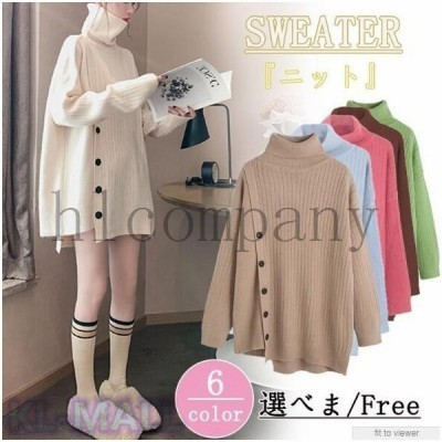 2020秋冬の新型洋風ハイネックセーター女性韓国版のゆったりした怠惰風の中で長いスタイルの不規則なニット上着