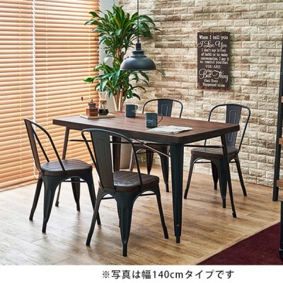 HAGIHARA(ハギハラ) 2101952500 ダイニング5点セット(ダークブラウン) LT-4692-120DBR-5A
