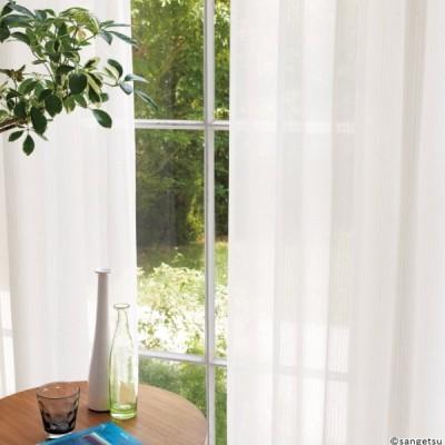レースカーテン 防炎 サンゲツ 公共施設用 花粉キャッチ 遮熱 ミラー 標準縫製仕様 1.5倍ヒダ PK9612 巾〜133cmX丈81〜100cmまで