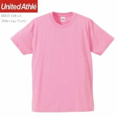 4.0ozプロモーションTシャツ ピンク XL 送料無料(580601-0066)