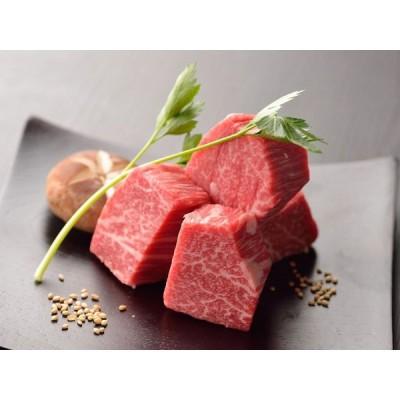 ヒレステーキ サイコロステーキ (ヘレ,フィレ) 米沢牛 300g ご自宅用 送料込み 米沢牛入りハンバーグ付き