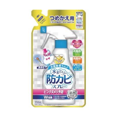 アース らくハピ 水まわりの防カビスプレー ピンクヌメリ予防無香性 つめかえ (1個) 品番:654717