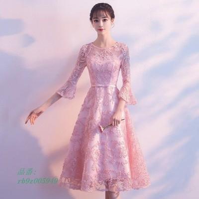 パーティードレス ピンク フレア袖 演奏会 人気 二次会 上品 イブニングドレス エレガント 20代30代40代 透け感 ミモレ丈 誕生日 お呼ばれ新作