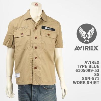 AVIREX アビレックス タイプブルー ワークシャツ ステンシルプリント AVIREX TYPE BLUE SS WORK SHIRT SSN-571 6105099-53【国内正規品/半袖/ミリタリー】
