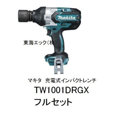 マキタ 18V充電式インパクトレンチ TW1001DRGX(6.0Ah) フルセット 新品1個