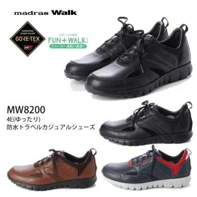 madrasWALK マドラスウォーク ゴアテックスプロダクト メンズ 防水トラベルカジュアル MW8200