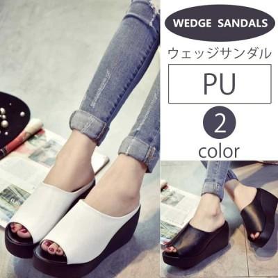 サンダル レディース ウェッジソール 厚底サンダル PU シューズ 大きいサイズ 靴 痛くない 歩きやすい 美脚 疲れない 2色選択可