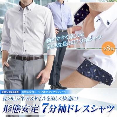 7分袖メンズシャツ おしゃれ ストライプ 夏 安い 形態安定 ボタンダウン 切替 クールビズ イージーケア 5分袖 半袖