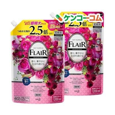 フレア フレグランス 柔軟剤 フローラル&スウィート 詰め替え 特大サイズ ( 1200ml*2コセット )/ フレア フレグランス