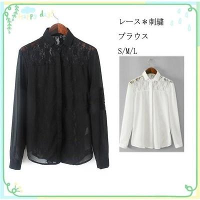 シャツレース袖花柄刺繍シャツブラウスシャツチュニック大きいサイズレディーストップス肩出しシャツプルオーバー