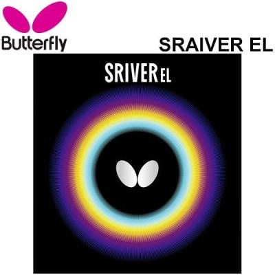 卓球ラバー バタフライ Butterfly スレイバーEL 裏ラバー 硬度35 SRIVER EL 日本製 卓球用品 タマス Tamasu /05380【取寄】