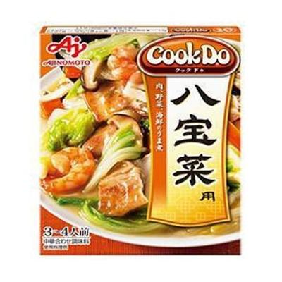 送料無料 味の素 CookDo(クックドゥ) 八宝菜用 140g×10個入
