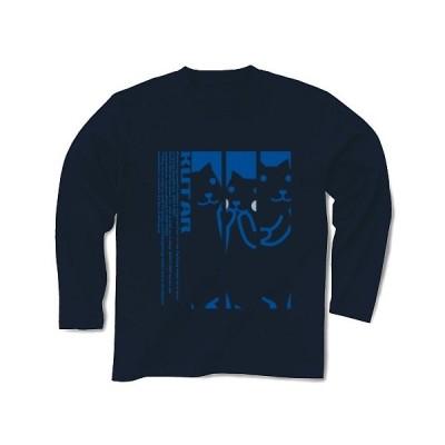 KUTAR 長袖Tシャツ Pure Color Print (ネイビー)