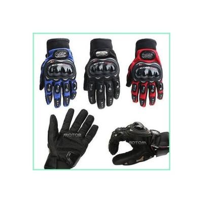 Pro-biker Full Finger Motorcycle Riding Racing Cycling Sport Gloves L/XL【並行輸入品】