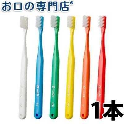 タフト24 歯ブラシ 1本 歯科専売品