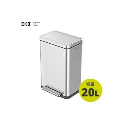 正規販売店 EKO ごみ箱 20L X-CUBE STEP BIN エックスキューブステップビン EK9368MT-20L シルバー イーケーオー【120サイズ】