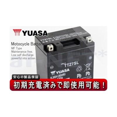 送料無料レビューで特典 1年保証付 TTZ7SL バッテリー YUASA ユアサ バッテリー YTZ7S FTZ7S GTZ7S 7S 互換 バッテリー