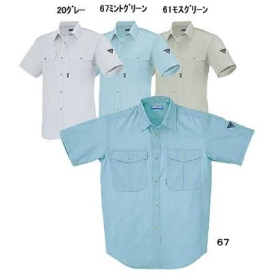 ジーベック9920半袖シャツ作業服/ポリエステル45%・綿55%/帯電防止素材・防縮防シワ・形態安定