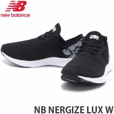 ニューバランス NB NERGIZE LUX W カラー:BLACK/PYTHON
