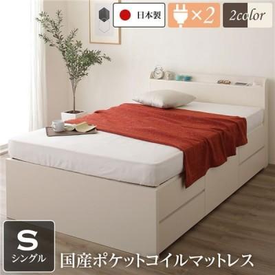 薄型宮付き 頑丈ボックス収納 ベッド シングル アイボリー 日本製 ポケットコイルマットレス 引き出し5杯〔代引不可〕