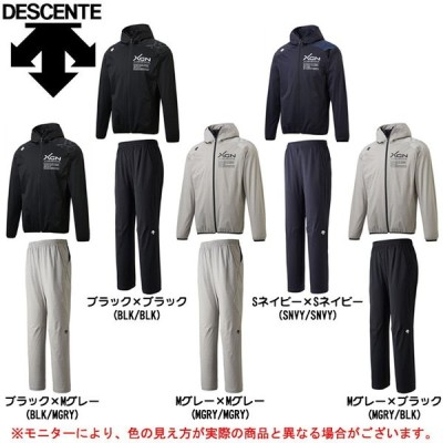 DESCENTE(デサント)タフスウェット ジャケット パンツ 上下セット(DBMLJF20/DBMLJG20)ベースボール トレーニング メンズ