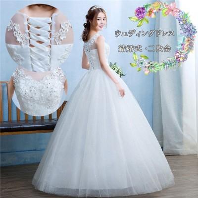 ウェディングドレス ワンピース 白 ホルターネック レース ?身 花嫁ドレス パーティードレス イブニングドレス 披露宴 演奏会