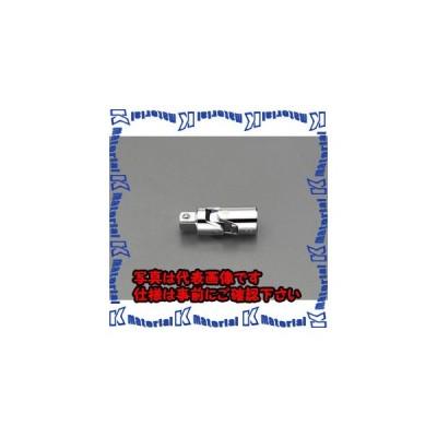 """【代引不可】【個人宅配送不可】ESCO(エスコ) 1/2""""sq ユニバーサルジョイント EA687CV-1 [ESC047717]"""