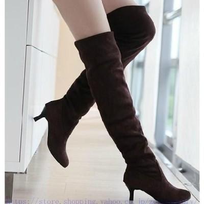 ブーツ レディース ニーハイブーツ  レディース靴 全3色 大きいサイズ【22cm〜26.5cm】