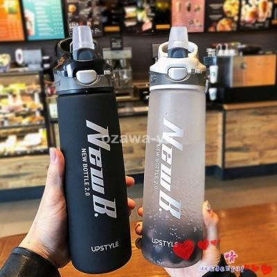 水筒 夏用 運動水筒 大容量 ストロー プラスチックボトル 黒 白 ボトル 自転車 ジム ランニング 体操 ヨガ トレーニング スポーツ コップ