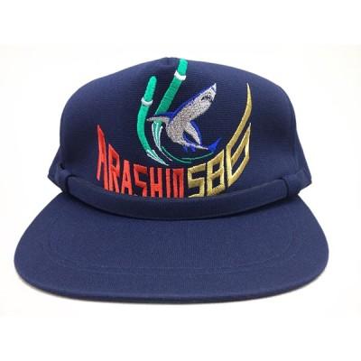 自衛隊 グッズ【 部隊識別帽(SS-586潜水艦あらしお[退役]) 一般用 アゴヒモ付 】海上自衛隊グッズ 帽子 キャップ