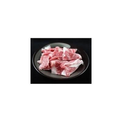ds-1985903 黒毛和牛 切り落とし 【300g】 肩肉・バラ肉・モモ等 個体識別番号表示 牛肉 精肉【代引不可】 (ds1985903)