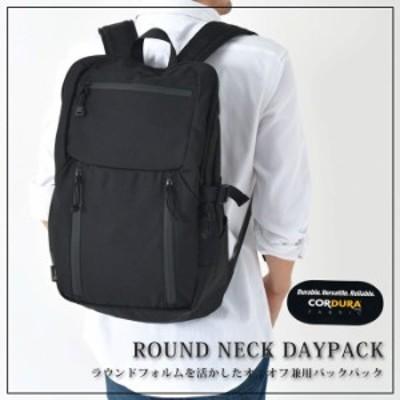 メンズ リュック デイバッグ バックパック STYLE-ON ラウンドネック コーデュラナイロン バックパック H-1004