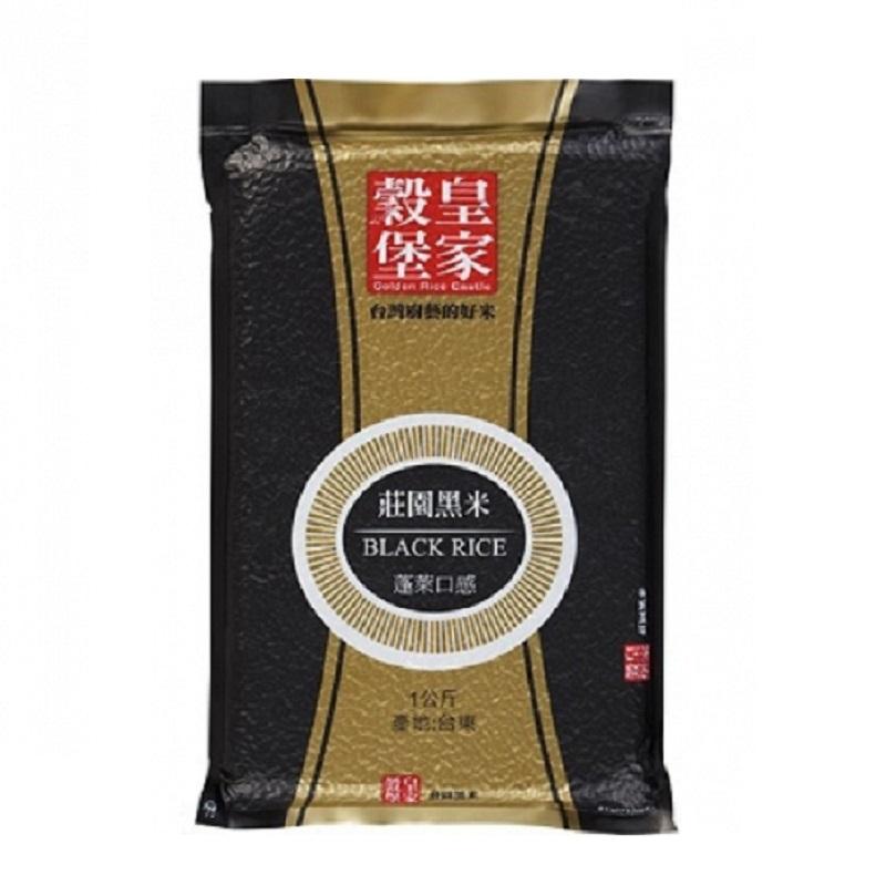 皇家榖堡莊園黑米1kg