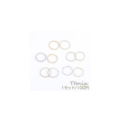 高品質デザインリング 指輪 全5種