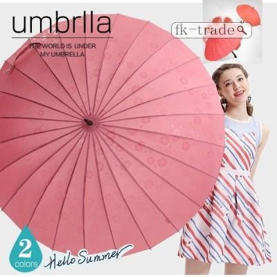長傘 レディース メンズ 長柄 日傘 雨傘 晴雨兼用 ビッグサイズ UVカット 紫外線対策 大きい長傘 オシャレ 女性用 おしゃれ きれいめ