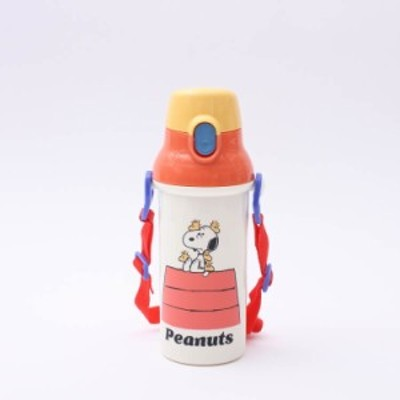 水筒 スヌーピー 抗菌直飲プラボトル ピーナッツレトロ/PSB5SANAG 子供用水筒 子ども キッズ すいとう 直飲み プラスチック製 軽量 20210