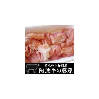 黒毛和牛 ホルモン 赤センマイ(ギアラ)200g 新鮮 牛ホルモン