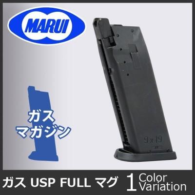 MARUI(東京マルイ) USP用スペアマガジン 【ガスブローバック】G-49