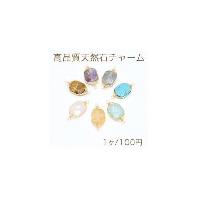 高品質天然石チャーム 長方形カット 2カン 11×23mm【1ヶ】