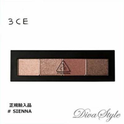 【使用期限2023年2月27日まで】3CE スリーコンセプトアイズ アイシャドウパレット  #SIENNA  2g×4色【正規輸入品】【人気コスメ】【韓