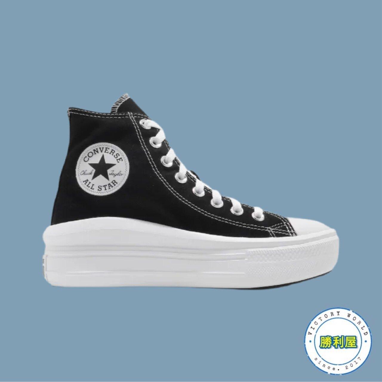 【滿額↘現折$200】【CONVERSE】CONVERSE ALL STAR MOVE HI 男鞋 女鞋 休閒鞋 帆布鞋 厚底鞋 高筒 黑白 增高 熱門款 568497C【勝利屋】