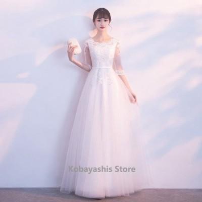 白ホワイトドレスロングドレス袖あり5分袖30代40代Aラインイブニングドレスチュール姫系発表会ドレス演奏会パーティードレス