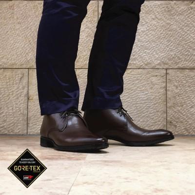 【GORE-TEX】マドラス madras ゴアテックスフットウェア ブーツ  M4505G (ダークブラウン)