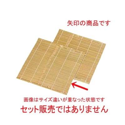 せいろ 厨房用品 / 角セイロ用竹スダレ 39cm用 寸法: 390 x 390mm