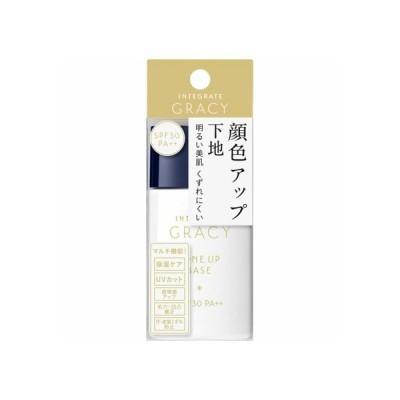 資生堂 インテグレート グレイシィ 顔色アップベース 30mL(4901872967513)