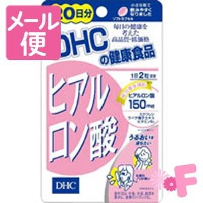 [ネコポスで送料190円]DHC ヒアルロン酸 40粒(20日分)