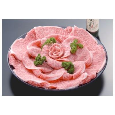 【4等級以上の未経産牝牛限定】近江牛特選すき焼き【 1kg】【AF05SM】