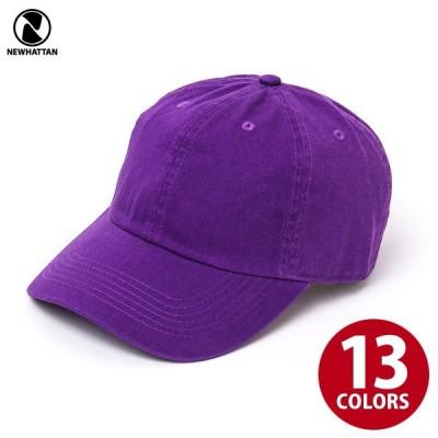 NEWHATTAN(ニューハッタン):ウォッシュドベースボール キャップ/メンズ&レディース/ファッション 帽子