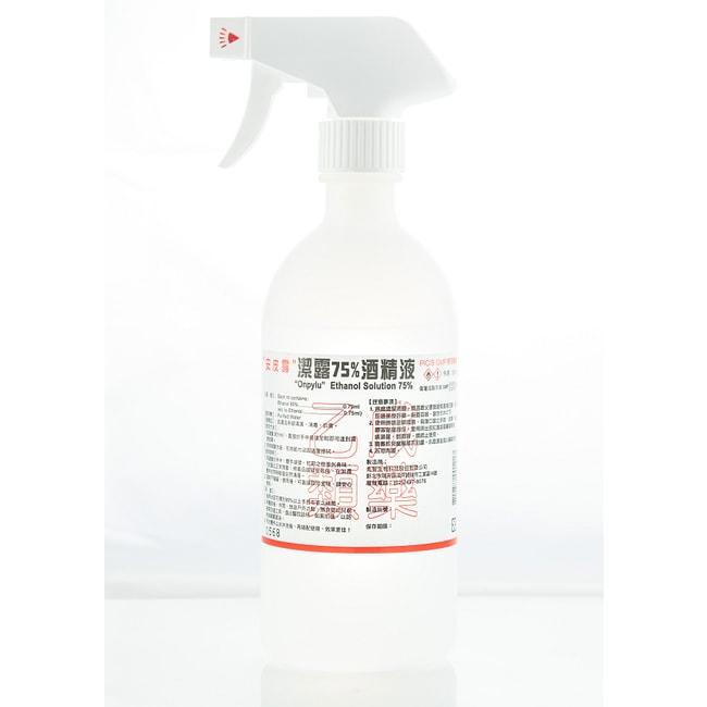 乙)潔露75%酒精液 500ml(附噴頭)